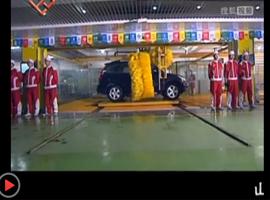 国内首家流水线洗车--雷竞技Raybet官网雷竞技官网手机版